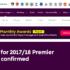2017-18シーズンのプレミアリーグ登録選手が確定